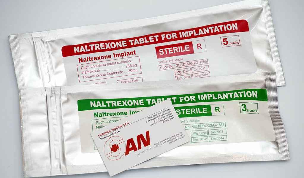 Имплантация Налтрексона в Серебряных Прудах цена
